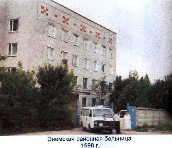 Старооскольская детская поликлиника интернациональный 24