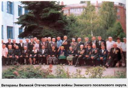 Николаевская больница петергоф травматологическое отделение